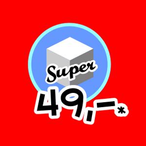 Super Webseiten Festpreis Paket