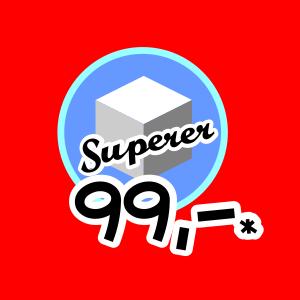 Superer Webseiten Festpreis Paket